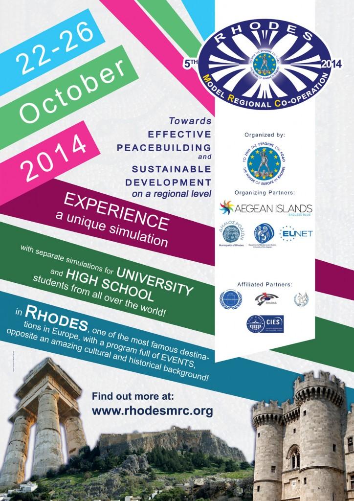 RhodesMRC 2014 @ EH Rhodes | Rhodes | Egeo | Greece